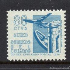 Sellos: ECUADOR AEREO 260** - AÑO 1954 - AVION - DIA DEL EMPLEADO POSTAL. Lote 58476105