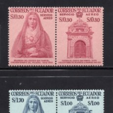 Sellos: ECUADOR AÉREO 317/20** - AÑO 1958 - 50º ANIVERSARIO DEL MILAGRO DE LA VIRGEN DOLOROSA. Lote 58476143