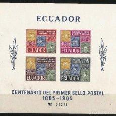 Sellos: ECUADOR 1965 HOJA BLOQUE CENTENARIO. Lote 58606773