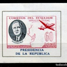 Sellos: ECUADOR. SERVICIO OFICIAL. AEREO.PRESIDENCIA DE LA REPUBLICA. **MNH(17-256). Lote 61758352