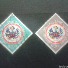 Sellos: SELLOS DE ECUADOR. YVERT A-361/2. SERIE COMPLETA USADA.. Lote 66955854