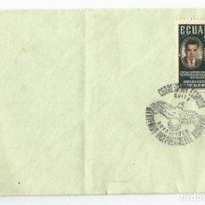 Sellos: ECUADOR. PRIMER DIA 1958. VISITA DL PRESIDENTE NIXON. Lote 67571441