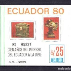 Sellos: ECUADOR HB 47** - AÑO 1980 - CENTENARIO DEL INGRESO DE ECUADOR EN LA UNION POSTAL UNIVERSAL. Lote 68887121