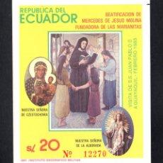 Sellos: ECUADOR HB 63** - AÑO 1985 - BEATIFICACION DE MERCEDES DE JESUS - FUNDADORA DE LAS MARIANITAS. Lote 68887173