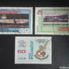 Briefmarken - SELLOS DE ECUADOR. YVERT 1154/6. FALTA EL 1157. SERIE CORTA USADA. - 72271993