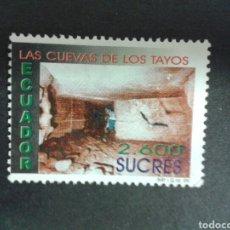 Sellos: SELLOS DE ECUADOR. YVERT 1435. SELLO SUELTO USADO.. Lote 72272113