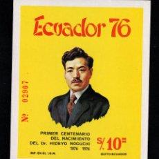 Sellos: ECUADOR HB 29** - AÑO 1976 - CENTENARIO DEL NACIMIENTO DEL DR. HIDEYO NOGUCHI. Lote 75850527