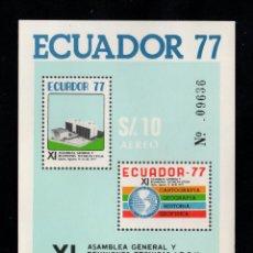 Sellos: ECUADOR HB 31** - AÑO 1977 - ASAMBLEA GENERAL DE CARTOGRAFIA E HISTORIA. Lote 75850587