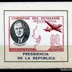 Sellos: ECUADOR. SERVICIO OFICIAL. AEREO.PRESIDENCIA DE LA REPUBLICA. **MNH(17-256B). Lote 76019519