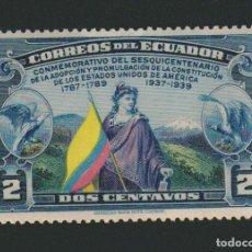 Sellos: ECUADOR.1938.-2 CENT.YBERT 358.NUEVO.FIJASELLOS.. Lote 76523111