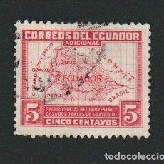 Sellos: ECUADOR.1938.BENEFICENCIA.5 CENT.USADO.. Lote 76524343