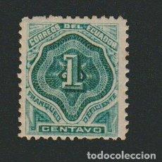 Sellos: ECUADOR.1896.TIMBRE.FRANQUEO DEFICIENTE.1 CENT.YBERT Nº 1.NUEVO.FIJASELLOS.. Lote 76526311