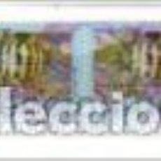 Sellos: INSECTOS DE ECUADOR. SELLO AÑO 1993. Lote 81742320