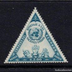 Sellos: ECUADOR AEREO 316** - AÑO 1957 - HOMENAJE A NACIONES UNIDAS. Lote 89623020
