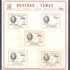 Sellos: SERIE 5 SELLOS PRESIDENCIALES ECUADOR. Lote 90352140