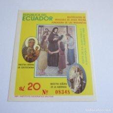 Sellos: ECUADOR HB 63** - AÑO 1985 - BEATIFICACION DE MERCEDES DE JESUS - FUNDADORA DE LAS MARIANITAS. Lote 92262740