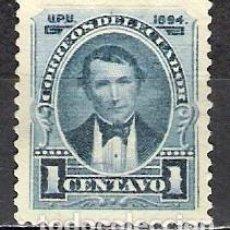 Sellos: ECUADOR 1894 - NUEVO. Lote 99203307