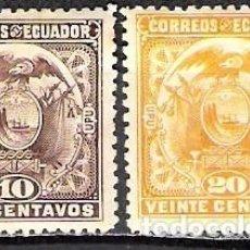 Sellos: ECUADOR 1897 - NUEVO. Lote 99203543