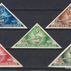 Sellos: ECUADOR 1939 - SERIE COMPLETA SIN DENTAR, SIN GOMA Y CON CHARNELA. Lote 113411719