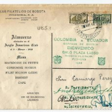 Sellos: COLOMBIA 1949 CARTA INVITACION. DIRIGIDA AL PRESIDNTE DEL CLUB FILATELICO DEL ECUADOR 2.50€. Lote 117280123