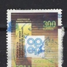 Sellos: ECUADOR - SELLO USADO CON PAPEL. Lote 124144355