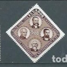 Sellos: ECUADOR,FERROCARRILES,1958,NUEVO,MNH**,YVERT 641-643. Lote 125248387