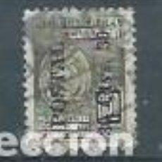 Selos: ECUADOR,SERVICIO CONSULAR,1950,USADO,YVERT 533. Lote 125248391