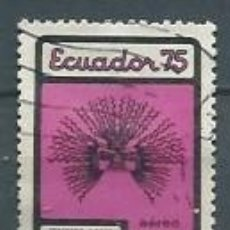 Sellos: ECUADOR,JUEGOS DEPORTIVOS ECUATORIANOS,1975,YVERT 600. Lote 126838102