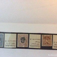 Sellos: 1881 / 1899 / 1901. Lote 130927344