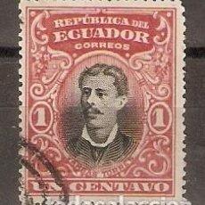 Sellos: ECUADOR. 1901-05. YT Nº 127. Lote 132837310