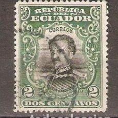 Sellos: ECUADOR. 1901-05. YT Nº 128. Lote 132837374