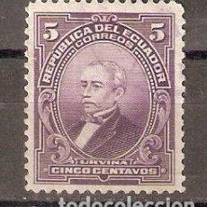 Sellos: ECUADOR. 1915. YT Nº 193. Lote 132837610