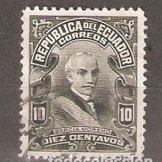 Sellos: ECUADOR. 1927-29. YT Nº 251. Lote 132838674