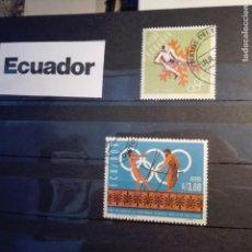 Sellos: ECUADOR. Lote 133864486
