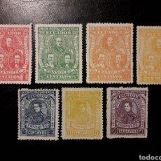 Sellos: ECUADOR. YVERT 69/75. SERIE COMPLETA NUEVA CON CHARNELA. GOLPES DE 1845 Y 1895. Lote 134455423