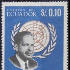Sellos: ECUADOR 1966 • YT 757 * FIJASELLOS * • DAG HAMMARSKJOLD. Lote 135569450