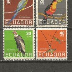 Sellos: ECUADOR YVERT NUM. 632/635 ** SERIE COMPLETA SIN FIJASELLOS FAUNA AVES. Lote 135823786