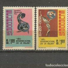 Sellos: ECUADOR YVERT NUM. 918/919 ** SERIE COMPLETA SIN FIJASELLOS. Lote 135824082