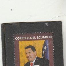 Sellos: ECUADOR 2014 - MICHEL NRO. 3578 - HUGO CHAVEZ - USADO. Lote 137112398
