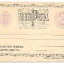 Sellos: RARO ENTERO POSTAL DOBLE REPÚBLICA DEL ECUADOR 2 CENTAVOS - IMPRESO V. MONTOYA - AÑO 1884?. Lote 139896382