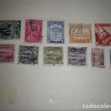 Sellos: ECUADOR - LOTE DE 39 SELLOS USADOS. Lote 144996474