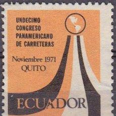 Sellos: 1971 - ECUADOR - CONGRESO PANAMERICANO DE CARRETERAS - YVERT PA 535. Lote 149863334