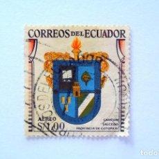 Sellos: ANTIGUO SELLO POSTAL ECUADOR 1960, 1 S/, ESCUDO DE ARMAS CANTON SALCEDO PROVINCIA DE COTOPAXI,USADO. Lote 155180406