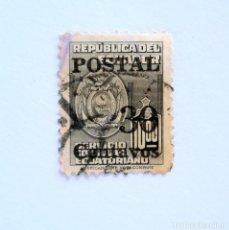 Sellos: SELLO POSTAL ECUADOR 1953, 30 CTS, SERVICIO CONSULAR ECUATORIANO , OVERPRINT POSTAL, USADO. Lote 155181498