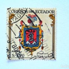 Sellos: SELLO POSTAL ECUADOR 1959, 4,20 S/, ESCUDO DE ARMAS CANTON QUITO, PROVINCIA DE PICHINCHA, USADO. Lote 155193062