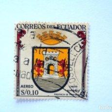 Sellos: ANTIGUO SELLO POSTAL ECUADOR 1960, 0,10 S/,ESCUDO CANTON RUMIÑAHUI PROVINCIA DE PICHINCHA, USADO. Lote 155193554