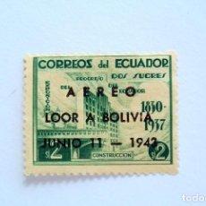 Sellos: SELLO POSTAL ECUADOR 1943, 2 S/., VISITA PRESIDENTE BOLIVIA A ECUADOR, SIN USAR. Lote 155196734