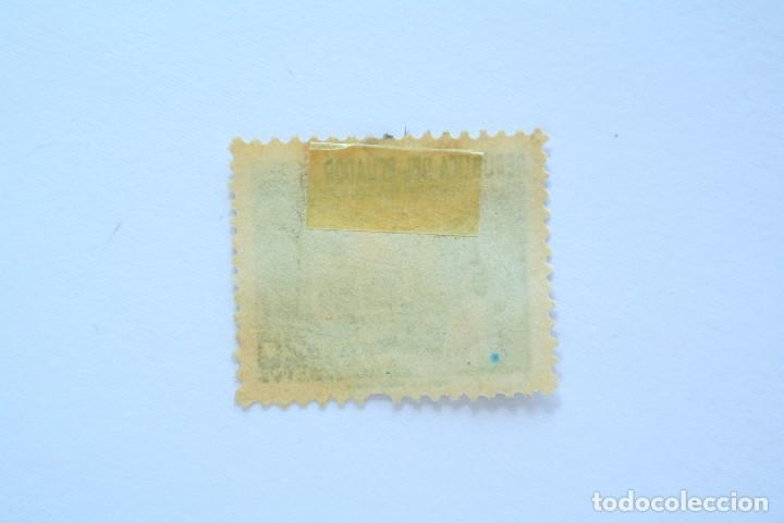 Sellos: Sello postal ECUADOR 1952, 20 Ctvs., TIMBRE ESCOLAR , Usado - Foto 2 - 155496658