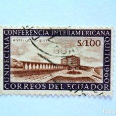 Sellos: SELLO POSTAL ECUADOR 1960, 1 S/., UNDECIMA CONFERENCIA INTERAMERICANA QUITO 1960,CONMEMORATIVO,USADO. Lote 155511170