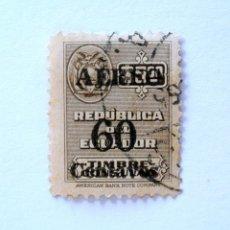 Sellos: SELLO POSTAL ECUADOR 1954, 60 CTVS, TIMBRE CONSULAR , OVERPRINT, USADO. Lote 155516810